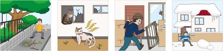 その他周辺の生活環境の保全を図るために放置することが不適切である例