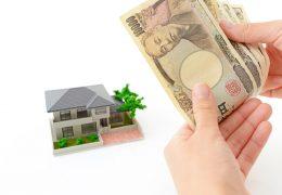 家を高く売るなら実践すべき3つのこと!