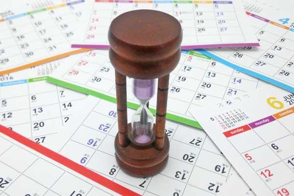 不動産売却に最適な時期ってあるの?売り時を判断するポイントとは