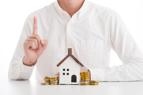 中古住宅を高く売りたいなら、押さえておくべき3つのコツ