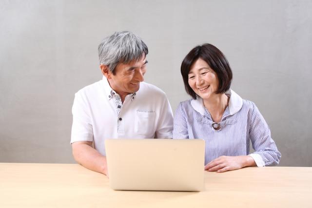家の査定をネットで依頼する3つのメリットと注意点