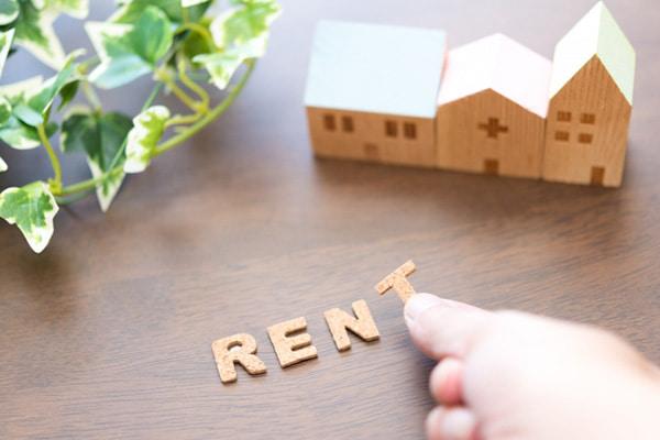 老後の住み替えは「賃貸」か「購入」か