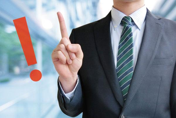 3.マンションを売却するときの注意点 ビジネスマン