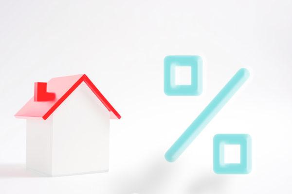家を売るときに必要な費用や税金は?出費を抑える4つの方法も! ミニチュアの家とパーセント表示